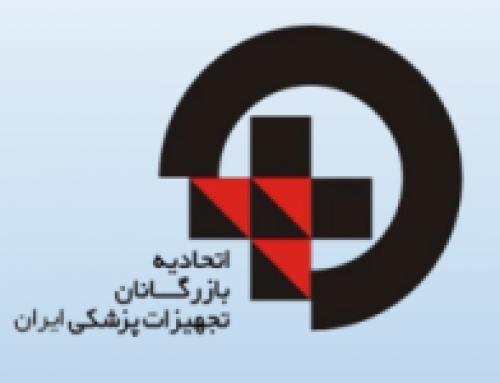 پیگیری مطالبات معوق سال ۹۵ و پیش از آن در کارگروه مطالبات